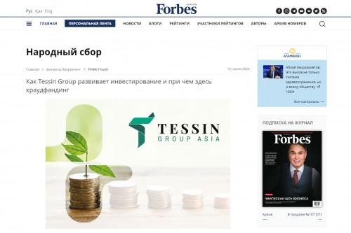 TESSIN:浅析金融监管下德鑫集团众筹投资项目的发展前景