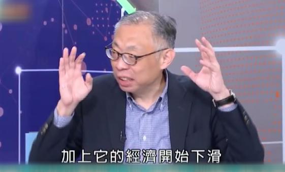 范世平(图片来源:台电视节目截图)