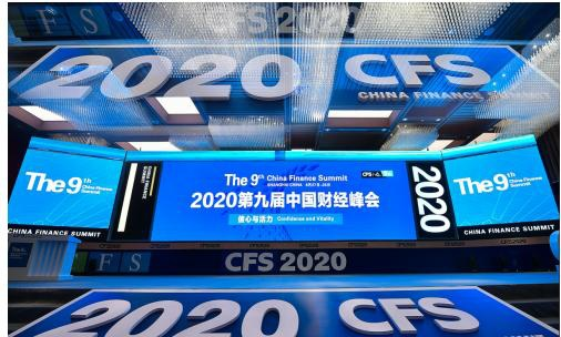 织点智能荣获第九届中国财经峰会两大创新奖,释放人工智能创变潜能