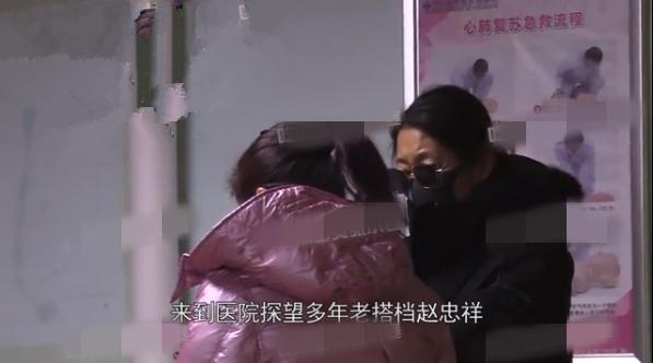 赵忠祥重病?医院工作人员:他水孩儿童装 精神很好,还能自己下楼-新闻中心-温州网
