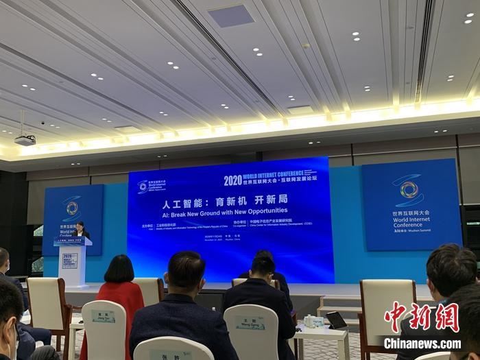乌镇观察:人工智能和5G融合发展进入快车道