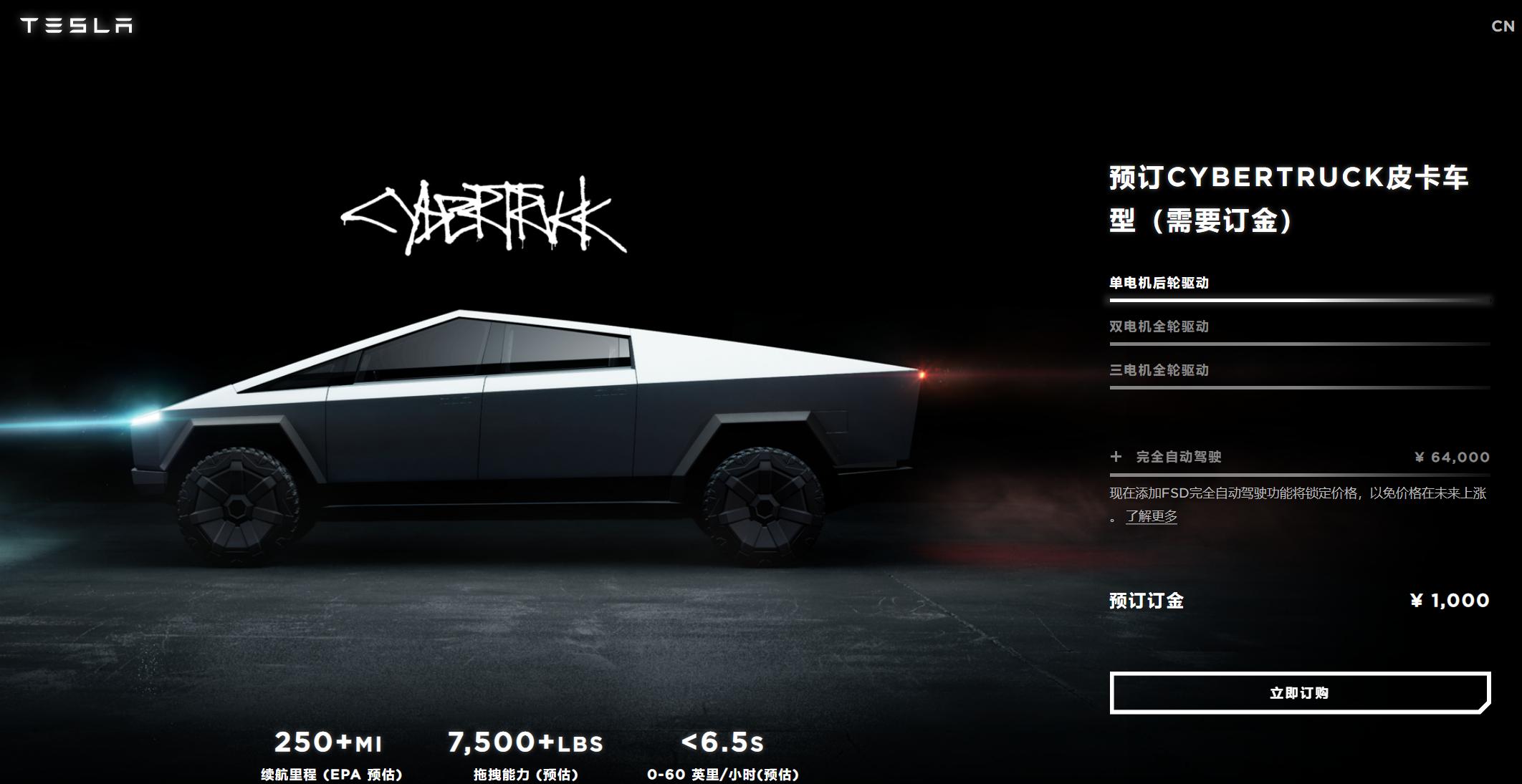 特斯拉电动皮卡车即将入华 但开不进北京五环内?