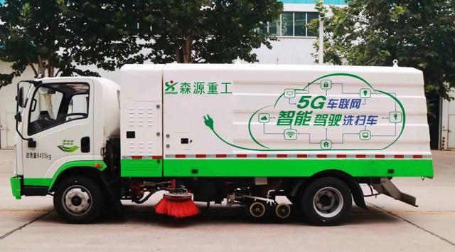 森源重工成功入选2020年度河南省人工智能创新型企业名单