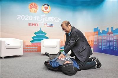 北京市衛健委:每個地鐵站均要設AED