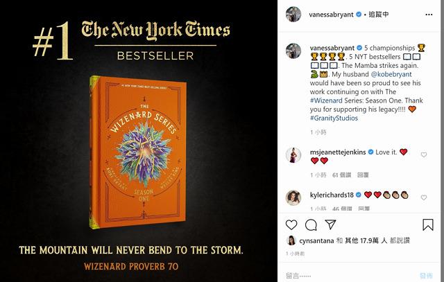 曼巴再次出击!新作故事畅销书排行榜第一!
