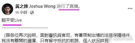 【济南快猫网址培训】_为北京奥运写歌的林夕是港独?他的复杂性是香港社会复杂性的缩影