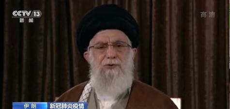 """伊朗拒美""""援助""""提议:不信任美国不如留给自己用"""