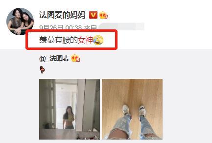恋爱了?李咏18岁女儿穿露脐装出街,妈妈评论藏玄机 八卦 第17张