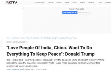 """【搜索引擎提交】_特朗普掺和中印的一句话,印媒竟还""""吃醋""""了"""