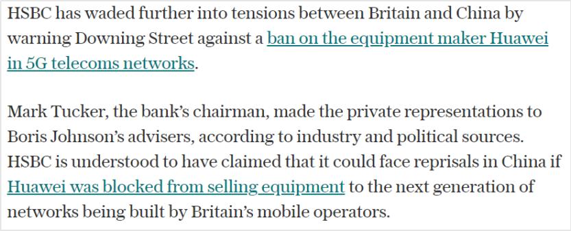 """英媒:汇丰为华为""""奔走求情"""",希望英国不要禁止华为向运营商销售5G设备"""