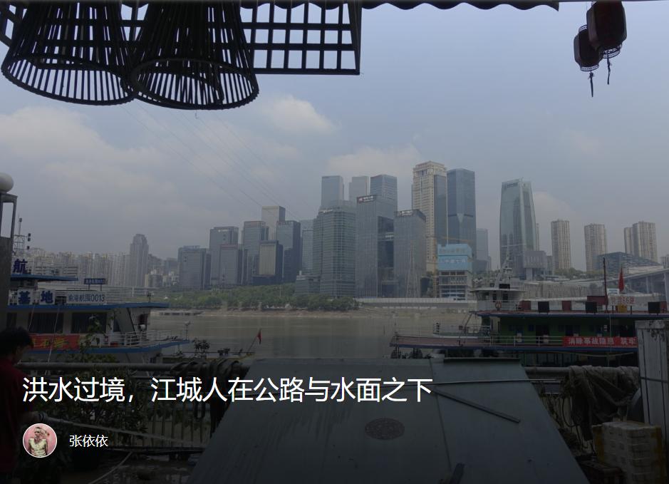 长江洪水过境,江城人生活在公路与水面之下(组图)