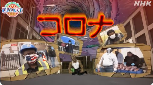 【西藏企划平台】_日本知名节目用动画介绍美国种族问题,美驻日大使不爽了