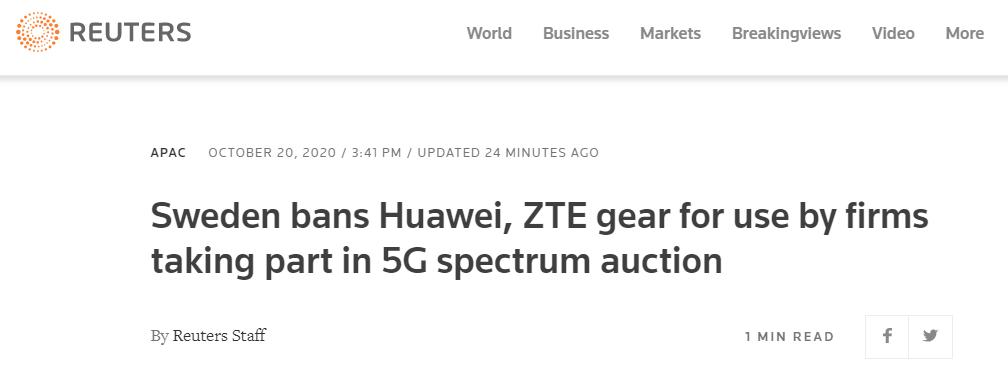 【印度比特币大会】_瑞典宣布:禁止参加5G频谱拍卖企业使用华为、中兴设备
