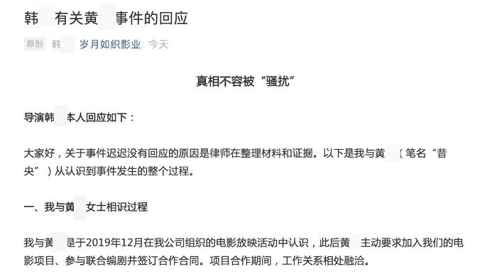 【zac】_女作家报警称被导演借敬酒名义猥亵 男方回应