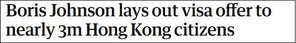 【邵阳快猫网址】_这回,英国首相想给近300万港人扩大签证权