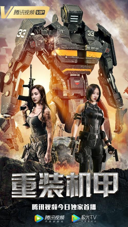 电影《重装机甲》正在热映!人工智能觉醒,引发未来世界人机大战