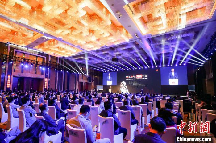 瞄准人工智能 济南加速构建开放共赢产业生态