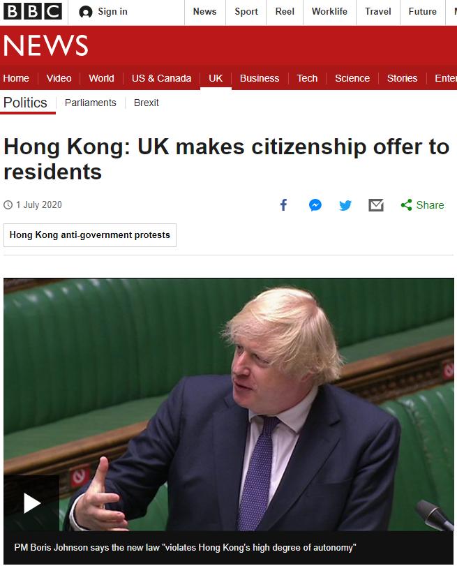 胡锡进:英国这国情 怎么可能好心收留香港人入籍?