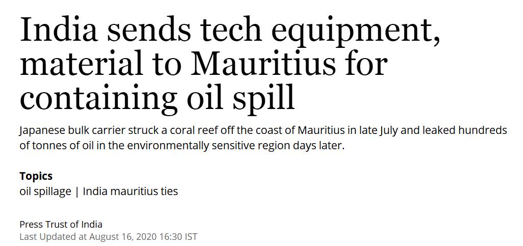 【亚洲天堂顾问服务】_日本货船毛里求斯海岸搁浅漏油,印度有动作!