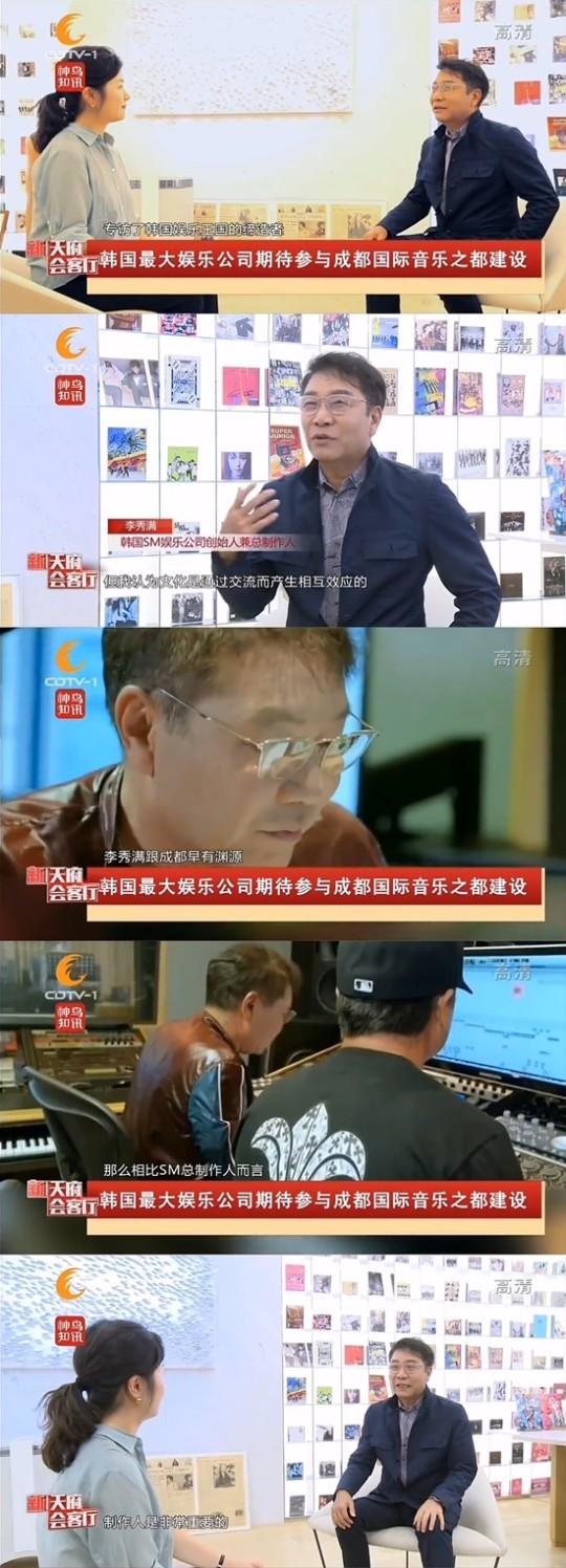 """李秀满 中国成都TV""""李秀满制作人,韩国娱乐产业的先驱者""""集中照明"""