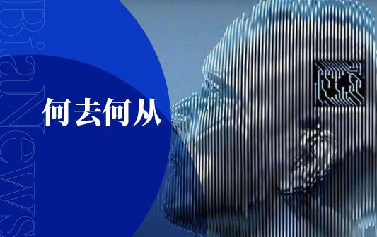 """麒麟9000或成绝唱无""""芯""""可用的华为未来何去何从?"""