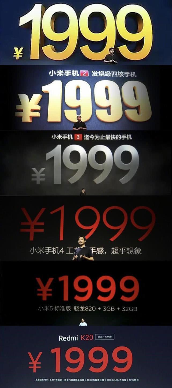 """卢伟冰""""嗡嗡嗡""""背后,是技术的竞争更是营销的竞争插图(22)"""