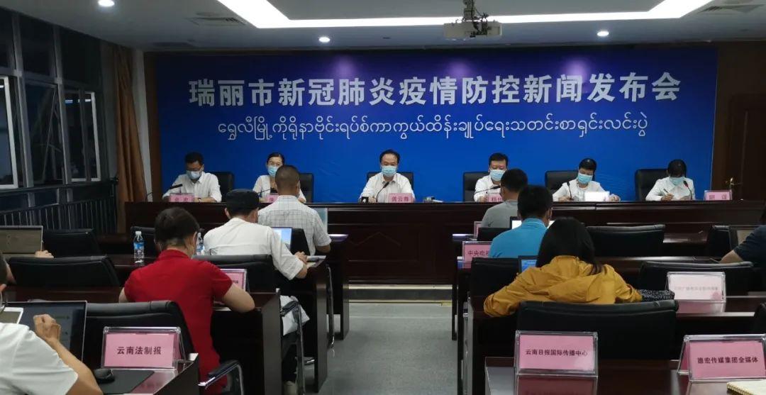 【博客技巧】_云南瑞丽:已完成核酸采样超6万人,禁止公民个人旅游、探亲访友