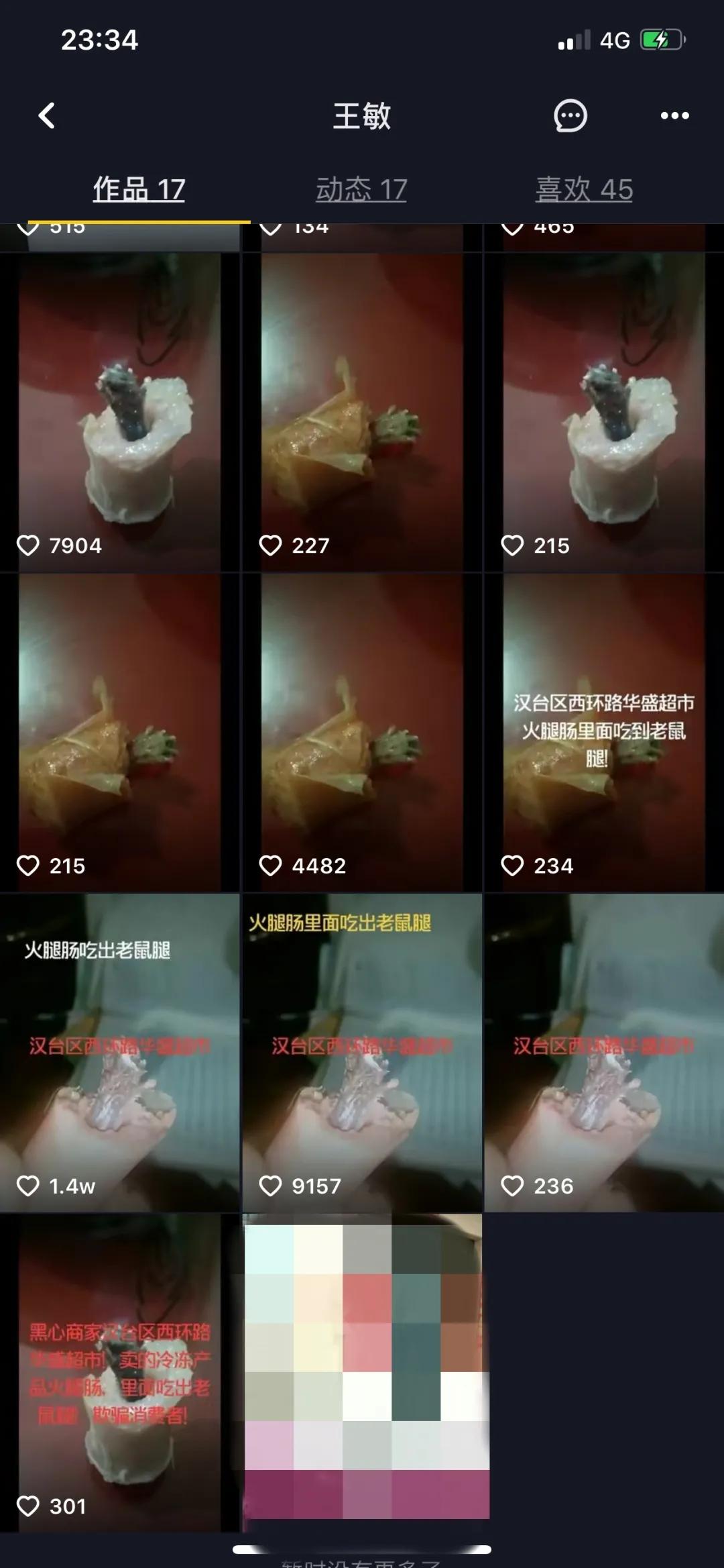 市民王先生在社交平台发布的视频截图 微信公众号@汉中市场监管  图