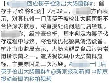 """饭馆奶茶店被粪便污染,「烫碗筷、冲碗筷、一次性餐具」谁更能减""""毒""""?"""