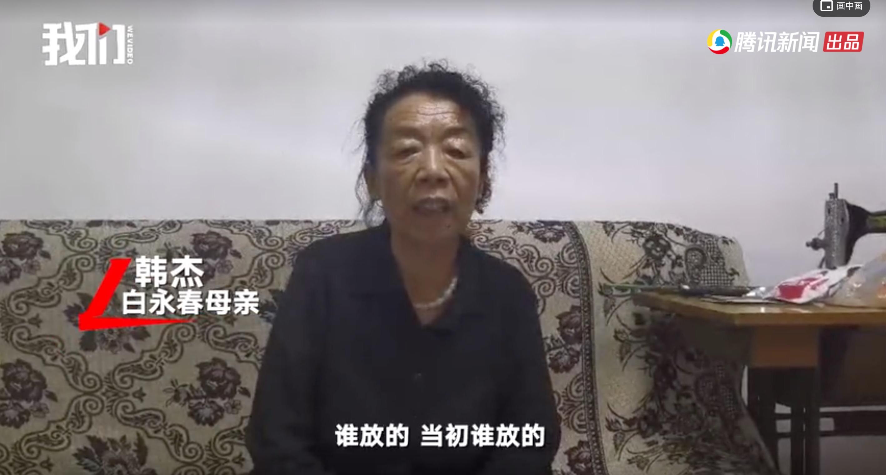 """【网络营销策略】_内蒙古男子""""纸面服刑""""15年:家属称因肾炎保外就医"""