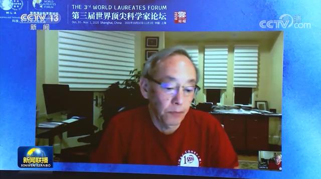 """恒行2注册登录:     """"我是中国科技产品的头号粉丝"""",第三届世界顶尖科学家论坛上诺奖得主们都说了啥?                           每日经济新闻                        2020年11月02日 00:02"""