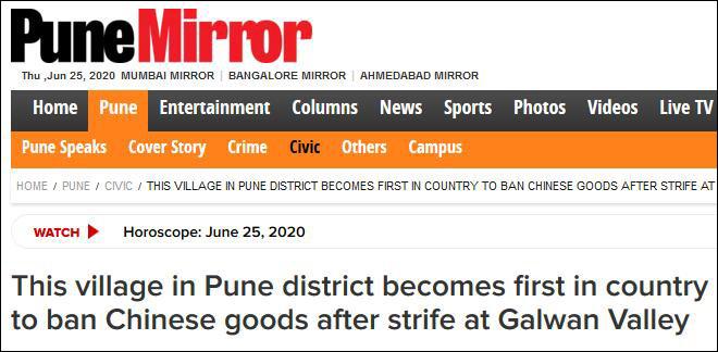 """印度首个""""抵制中国货""""村子出现了"""