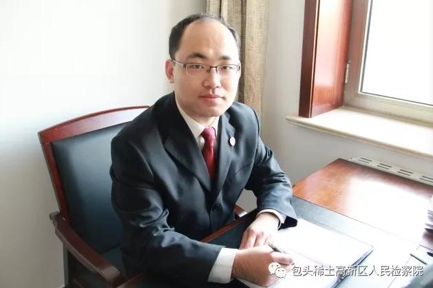 【炮兵社区app文案】_被当庭举报索贿30万的检察官,落马
