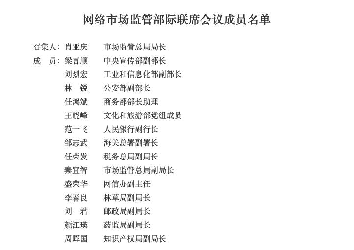 【网站建设步骤】_多部委高层同时添了一个新任务