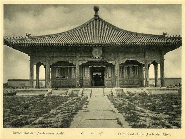 紫禁城内旧影