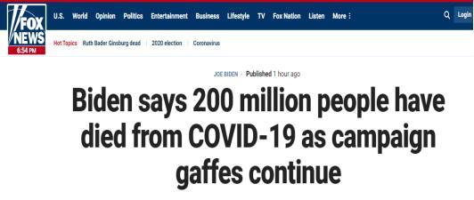 福克斯新闻:拜登在竞选活动上又出现失言,他说已经有2亿人死于新冠肺炎