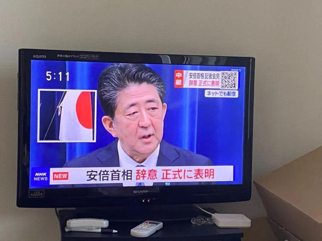 新华社记者郭丹摄