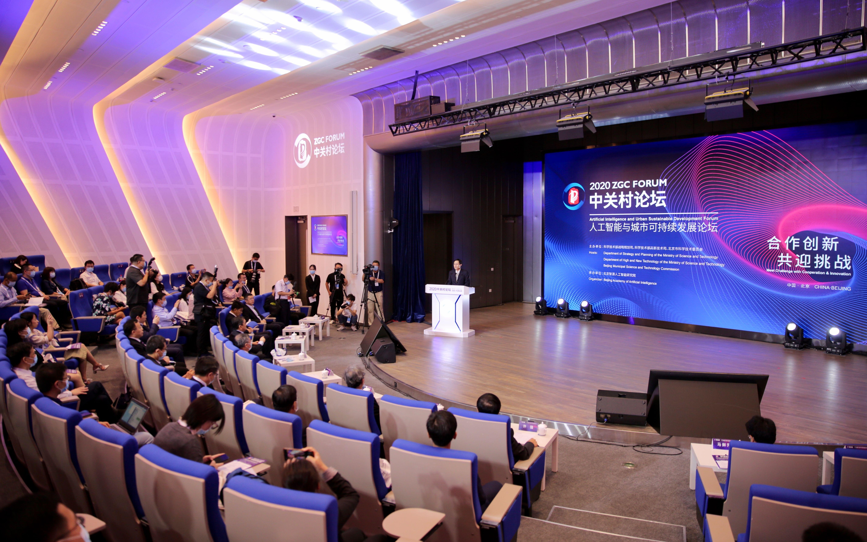 科技部副部长李萌:支持北京、西安等13地建设人工智能试验区