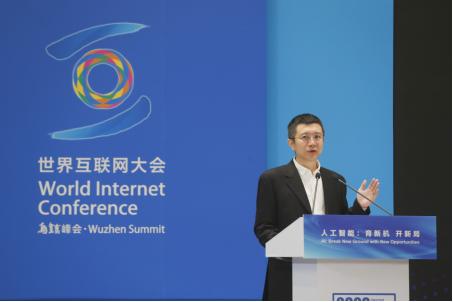 乌镇时间 | 百度CTO王海峰:人工智能已进入工业大生产阶段