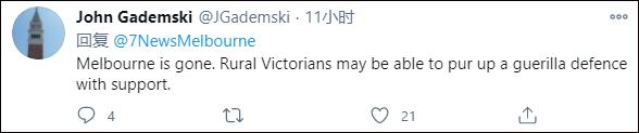 澳大利亚议员叫嚣:准备和中国开战