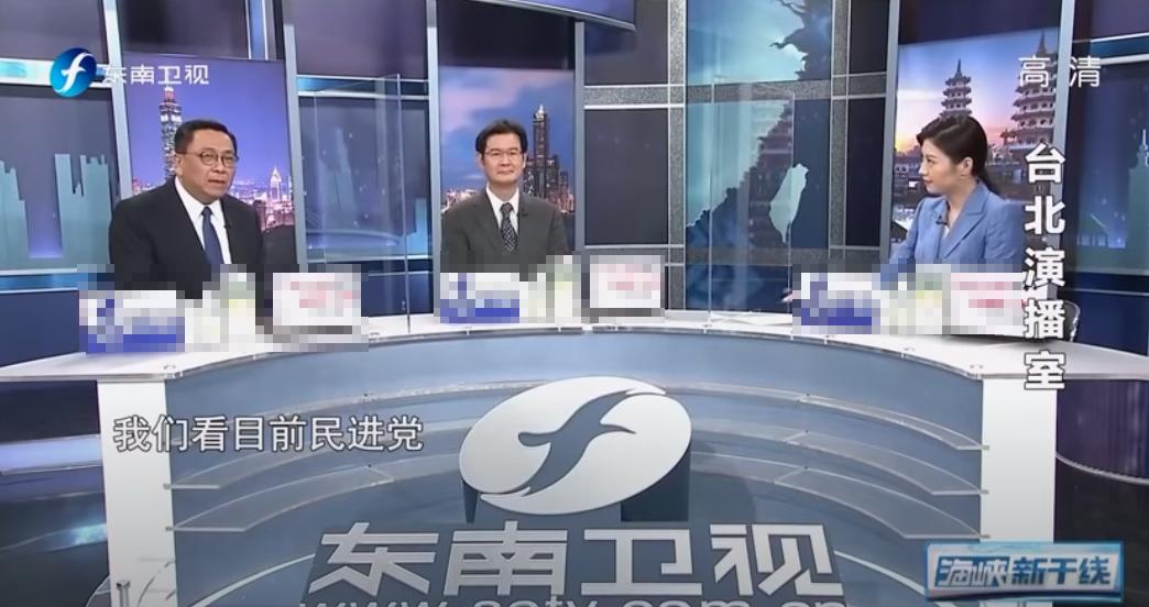 【桑葚怎么洗】_2名大陆驻台记者遭民进党当局驱逐 理由令人费解