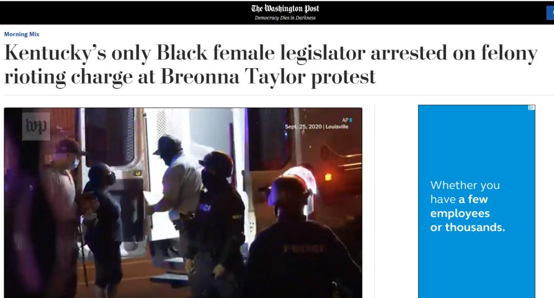 """【以太坊】_美肯塔基州唯一黑人女议员被捕 罪名是""""一级暴动"""""""