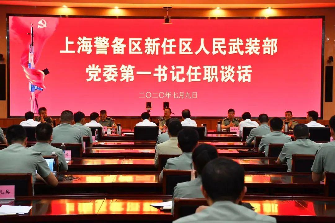 【排名精灵亚洲天堂】_徐国安任上海警备区副司令员,晋升少将