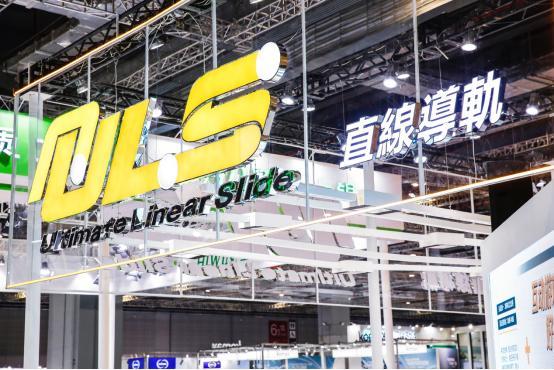 让现配不再限配 直线导轨品牌ULS2020慕尼黑上海生产设备展