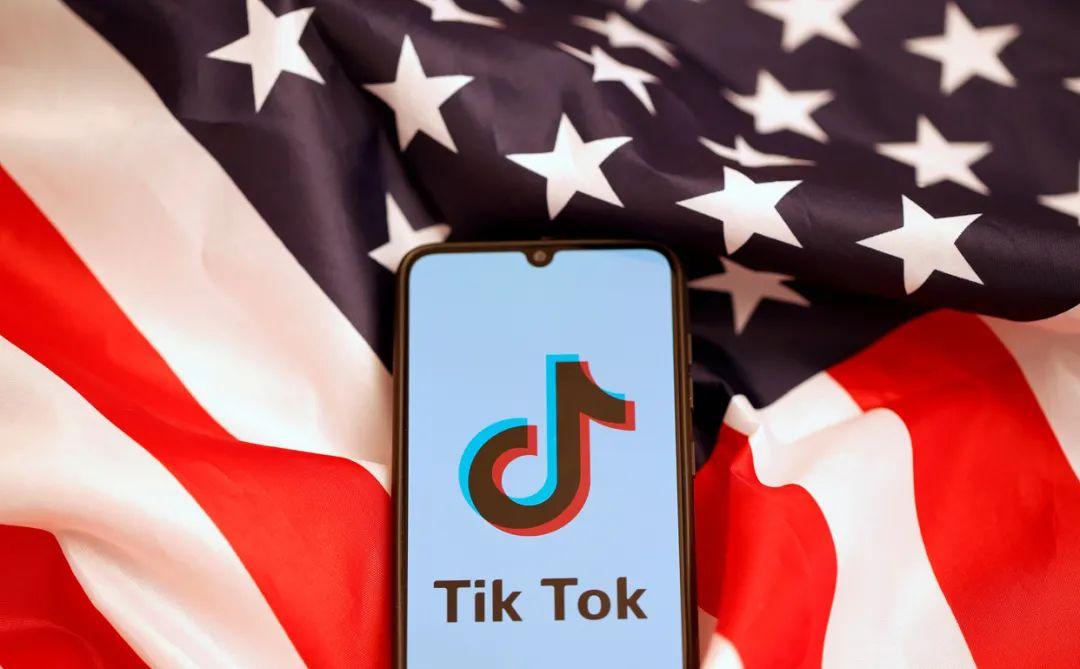 中国调整新目录为拖延Tiktok出售?商务部最新回应