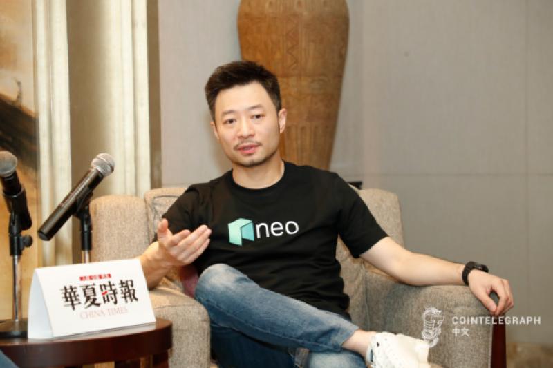 Neo创始人达鸿飞:DeFi发展仍处早期阶段 链上资产总量尚小