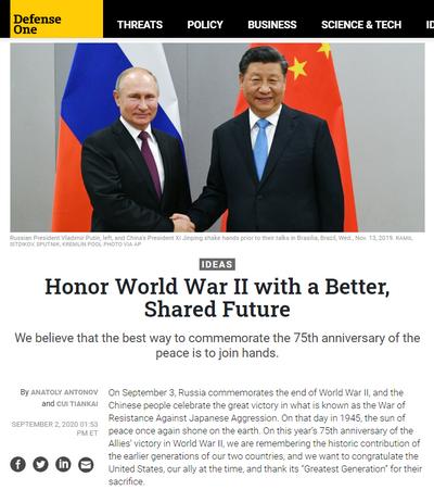 【厦门楼凤验证】_中俄两国驻美大使联合发文,传递重要信号