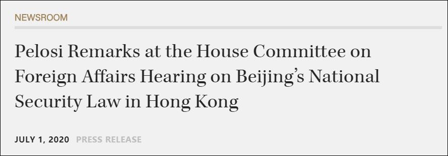 """【车源168】_美国众议院通过制裁中国法案 佩洛西妄称""""一国两制已死"""""""
