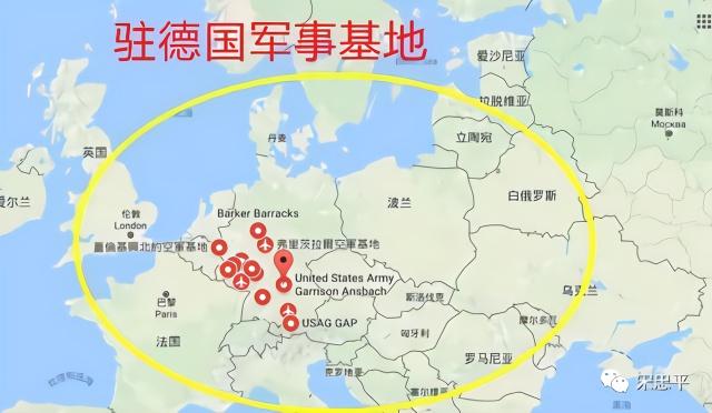 宋忠平:美国从德国撤军 特朗普商人本质体现得淋漓尽致