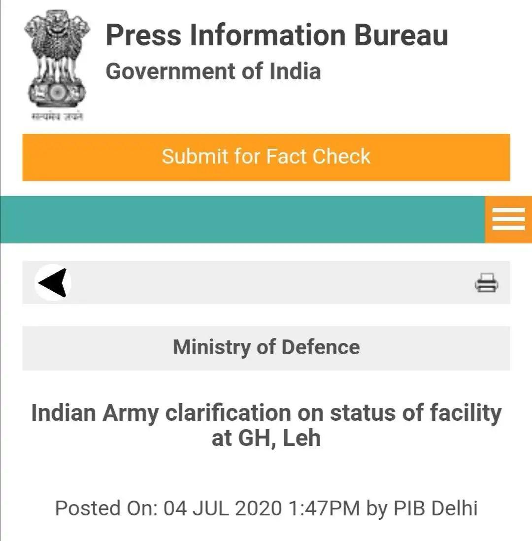 图源:印度政府官网